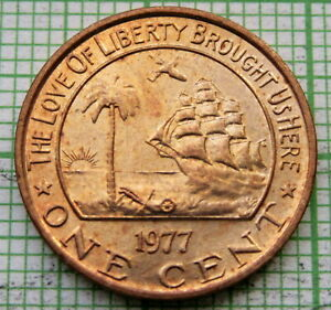 LIBERIA 1977 ONE CENT, ELEPHANT & SAILING SHIP, UNC LUSTRE