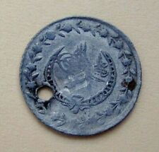 More details for ottoman empire, mahmud ii, 1223 ah coin.