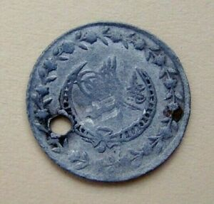 OTTOMAN EMPIRE, MAHMUD II, 1223 AH COIN.
