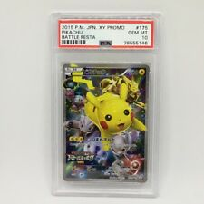 Pokemon PSA 10 Pikachu 2015 Battle Festa Japanese Promo 175/XY-P Full Art