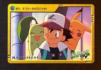 Pokemon 2000 Pikachu Ash & Chikorita Bandai Carddass Glossy LP #76 (P) Jap