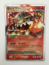 Pokemon Carte / Card HEATRAN LV.X Rare Holo 015/092 1 ED