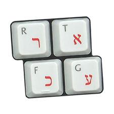 HQRP Pegatina roja Hebrea transparente para teclado para ordenadores portátiles