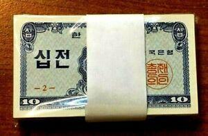 KOREA SOUTH 10 JEON P28 1962 X 100 Pcs Lot FULL BUNDLE UNC KOREAN MONEY BANKNOTE