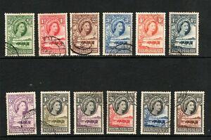1955 QEII Bechuanaland definitive full set of 12,including 4d orange used