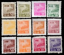 Liberation Northeast China Tien An Men 1L164-1L174 Full Mint Set R2 普2 东北