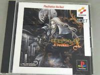 PS1 CASTLEVANIA Akumajo Dracula X the Best Japan PS PlayStation