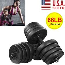Totall 66 LB Weight Dumbbell Set Adjustable Cap Gym Barbell Plates Body WORK