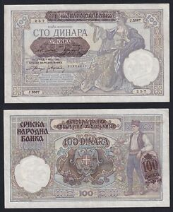 Jugoslavia 100 dinara 1941 BB+/VF+  B-01