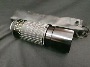 Vintage Sigma Zoom 75-250mm 1:4-5 Lense with Hoya 52mm UV Filter