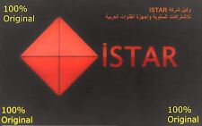 iStar korea Code One Year Online code  100% Original... من المصدر كود لسنة كاملة