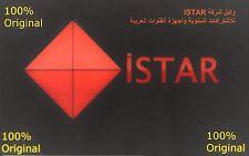 iStar korea Code One Year Online code  100% Original... من المصدر كود لسنة كاملة