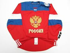 TEAM RUSSIA RED AUTHENTIC PRO 2016 WORLD CUP OF HOCKEY ADIDAS HOCKEY JERSEY