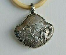 Hochet argent massif ( crèche jésus antique sterling )