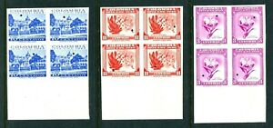 Colombia MNH 1950 UPU-75 in 1949 Flowers, imperforated block of four