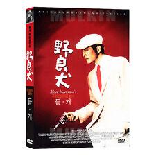 Stray Dog (1949) DVD - Akira Kurosawa, Mifune Toshiro (*New *Sealed *All Region)