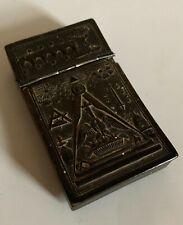 Rare tabatière pyrogène incurvé franc macon maconnique snuff box masonic antique