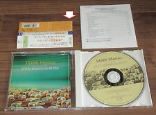 10000 Maniacs JAPAN PROMO issue CD obi NATALIE MERCHANT Love Among The Ruins
