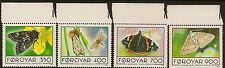DOMINICA  : 1975 Butterflies  set SG 459-65 unmounted mint