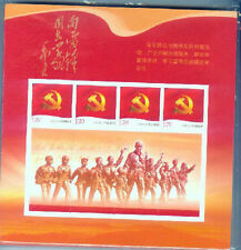 CHINA 2013-3 Mao Zedong Inscription Learning Comrade Lei Feng Special mini-pane