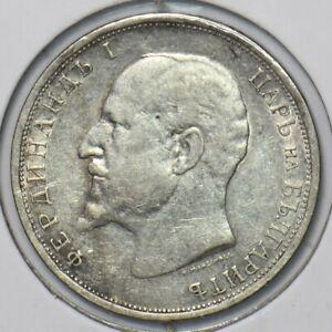 Bulgaria 1912 Lev 295708 combine