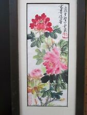 VINTAGE CHINESE AFTER QI BAISHI WATERCOLOR PAINTING PEONY FLOWERS ,SIGNED