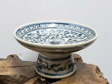 Old Chinese Blue&White Porcelain Plate