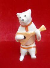 Статуэтка Белый медведь с балалайкой, фарфор, Дулево, СССР, высота 13,5 см