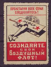 1923 Russia Fiscal Russian Military Air fleet Revenue Aviation ODVF rare