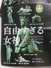 TAKARA TOMY Gashapon Capsule Statue of Liberty vol.1 set of 6 pcs