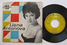 """7"""" Liana Antonova - Hé,Taxi / L'Amore Non E Giuoco / All Right / Amami Più VG++"""