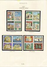 KUWAIT 1977-80 NEVER HINGED SG694/874 (LESS 2 SETS) CAT £540