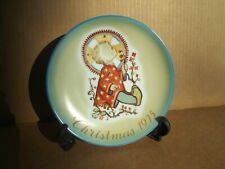 1975 Hummel Christmas Plate Limited Edition in Original Box