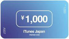 Japan iTunes and App Store Card: 1,000 Yen Prepaid Card