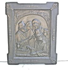 Antique tin metal artwork wall plaque