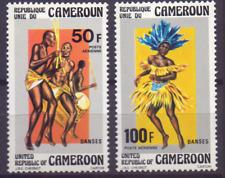 CAMEROUN 822-23 MNH dansers Danses dancers, Tänzer, 0597