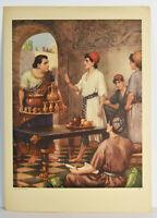 "14"" Vintage Christian Religious Print Bible Daniel Refusing Wine"