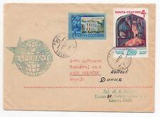 1970 USSR Cover KAZAN TATARSTAN to HOLBAEK DENMARK