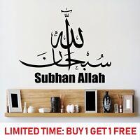 Islamic Calligraphy Wall Art Stickers VINYL WALL ART DECAL DUA SUBHAN ALLAH