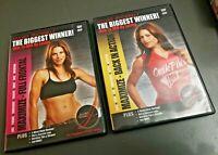 Biggest Winner Maximize Complete DVD 2 Disc Box Set Workout w/ Jillian Michaels