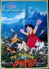 HEIDI Japanese B2 movie poster HAYAO MIYAZAKI STUDIO GHIBLI RARE
