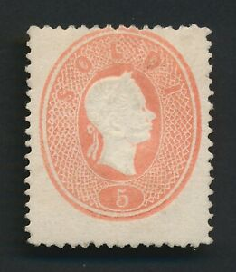 ITALY LOMBARDY & VENETIA STAMP 1862 5s JOSEF P.14, MOG Sc #13 SIGNED RICHTER