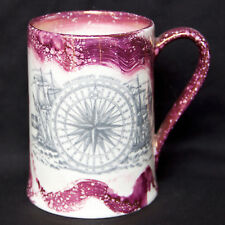 "BEAUTIFUL MUG POTTERY BY SUNDERLAND LUSTRED ""MARINER'S COMPASS"" SIZE B"