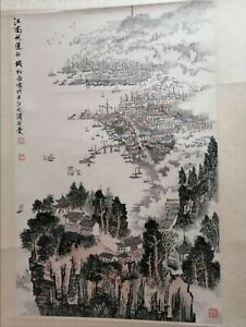 Chinese  Painting 錢松岩