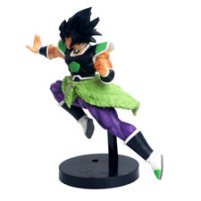 Dragon Ball Super The Movie I Ultimate Soldiers Broly Figure New With Box