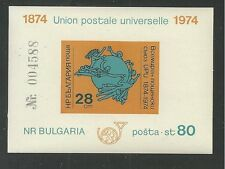 BULGARIA MNH #  2195 (IMPERFORATED) MNH UNIVERSAL POSTAL UNION Souvenir Sheet