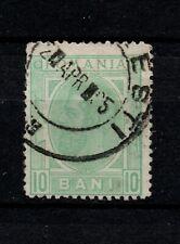 Vintage Romania nice used stamp a1