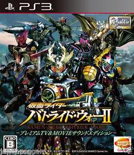 Used PS3 Kamen Rider Battride War 2  SONY PLAYSTATION 3 JAPAN JAPANESE IMPORT
