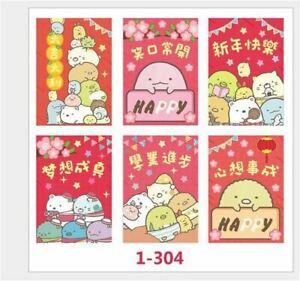 6X Sumikko Gurashi Pocket Lucky Money Envelope Chinese New Year Envelope