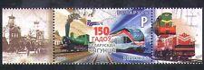 Belarus 2012 Trains/Steam Engine/Locomotive/Rail/Railways/Transport 1v (n36706)